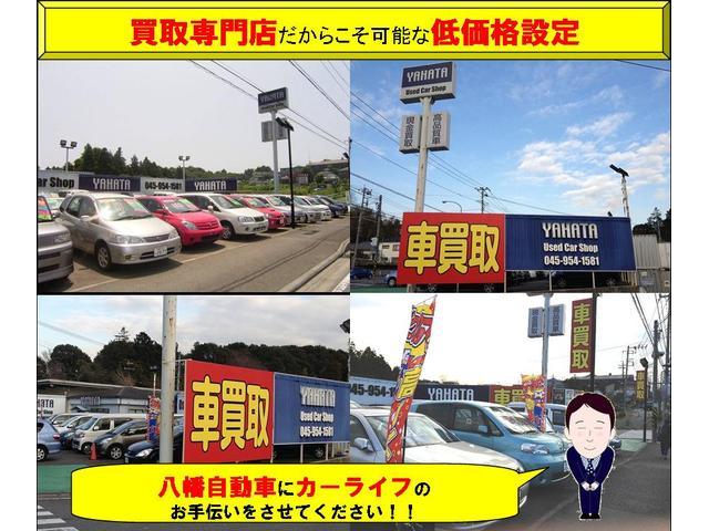 [神奈川県](有)八幡自動車