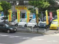 CAR STATION VIP(有)カーステーションビップ