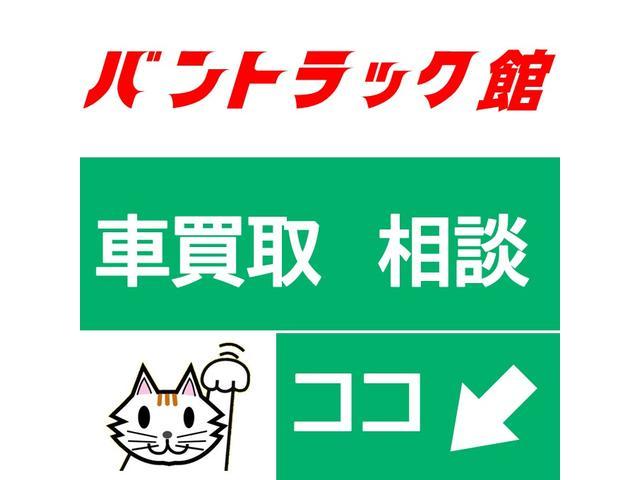 [東京都]はたらく中古車シリーズ/バントラック館/送迎車福祉車館/カーウイングジャパン