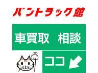 はたらく中古車シリーズ/バントラック館/送迎車福祉車館/カーウイングジャパン