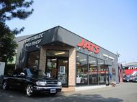JATS ジャッツ湘南茅ヶ崎 ピックアップ・SUV専門店