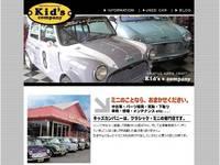 Kid's company(有)キッズカンパニー