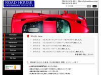 ROAD HOUSE (有)ロードハウス