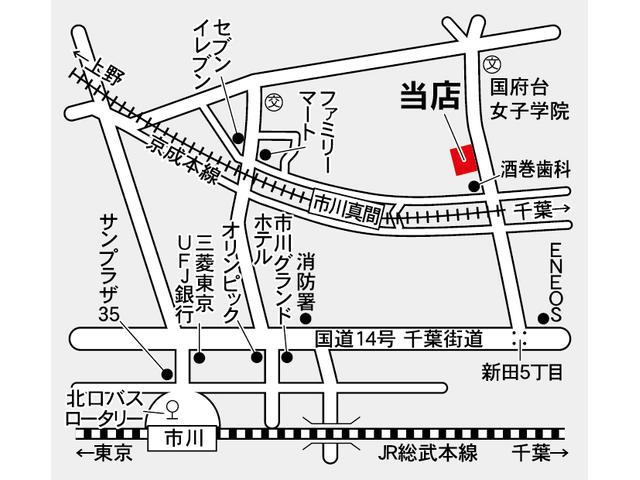 秋葉原から20分のJR市川駅徒歩10分(送迎有)京成市川真間駅徒歩3分。都内まで2km以内です