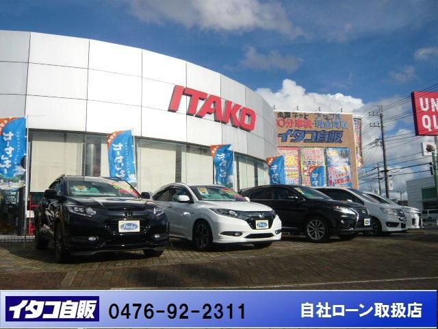 [千葉県]イタコ自動車販売株式会社 成田店