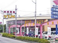オートPAX 川野辺自動車販売(株) 羽生122号バイパス店