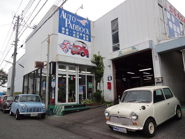 (株)オートパドックの店舗画像