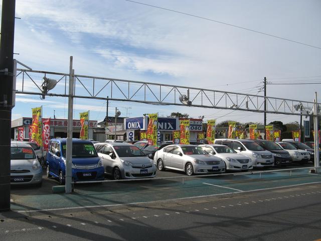 [千葉県]有限会社カーライフ東総ONIX旭店