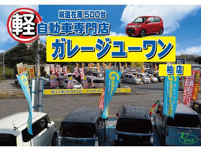 ガレージユーワン 柏店の店舗画像