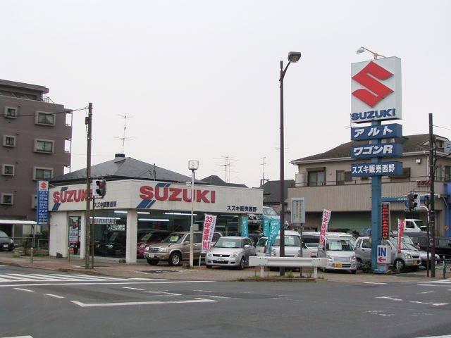 [東京都]スズキ販売西野 (有)西野モータース