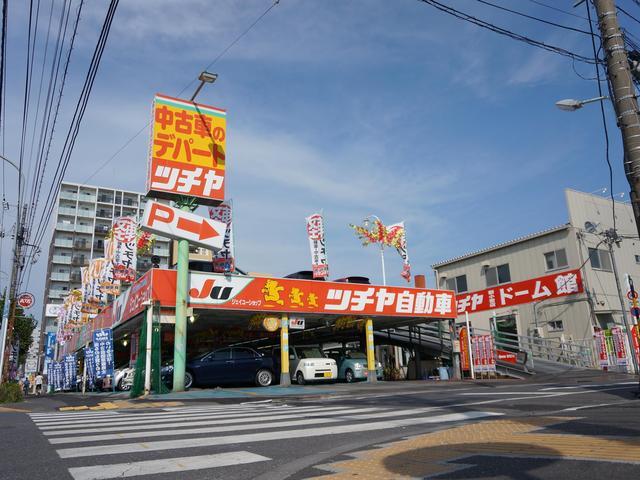 [東京都]ツチヤ自動車株式会社 新小岩店&未使用車専門店