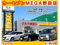 カーセブンMEGA野田店 トーサイアポ(株)