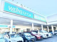 トヨタカローラ神奈川(株) 溝ノ口マイカーセンター