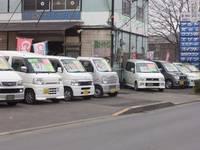 協和オートサービス −KYOWA AUTO SERVICE−