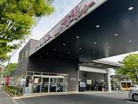 埼玉トヨタ自動車(株) 浦和マイカーセンター