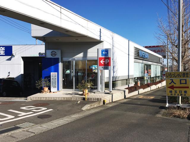 埼玉日産自動車(株) U−cars所沢の店舗画像