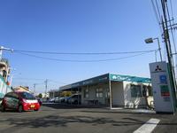 関東三菱自動車販売(株) クリーンカー田無