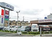 東京トヨタ自動車(株)  U−Car金町