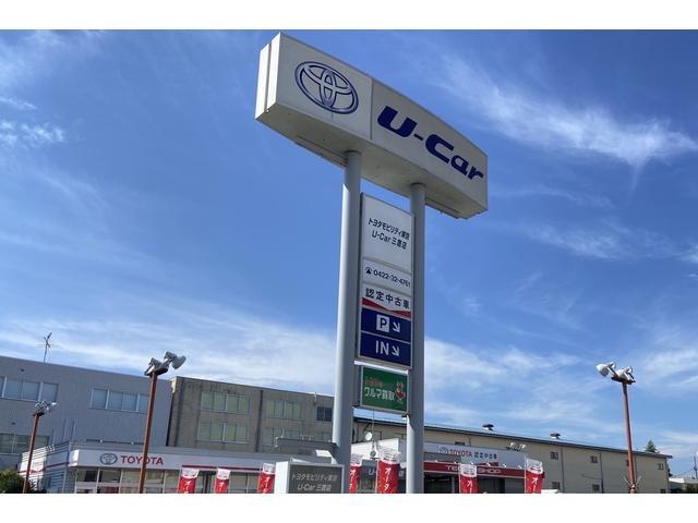 [東京都]東京トヨペット(株) U・park三鷹