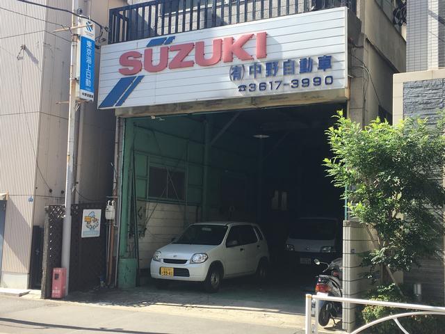[東京都](有)中野自動車