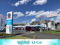 ネッツトヨタ神奈川(株)U−Car東名横浜