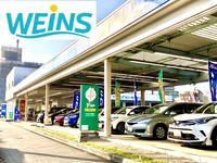 ネッツトヨタ神奈川(株) U−Car渕野辺