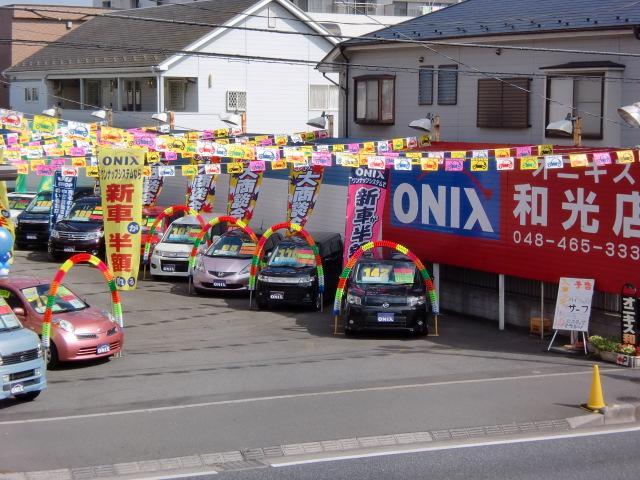 [埼玉県]ONIX和光店   (株)キリン自動車