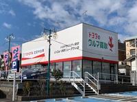 東京トヨペット(株) U・park多摩ニュータウン