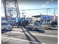 ONIX武蔵村山店(オニキス武蔵村山店) 日昇自動車販売(株)