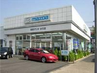 (株)関東マツダ 水元店