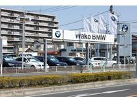 Wako BMW BMW Premium Selection 越谷