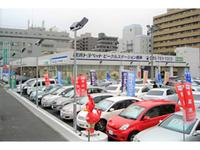 横浜トヨペット(株) ビークルステーション根岸