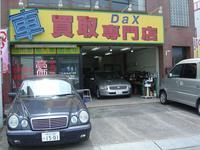 Dax 入間店 (株)ジャパン