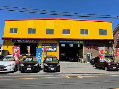 県道103号線沿い最寄り駅は草加駅です!