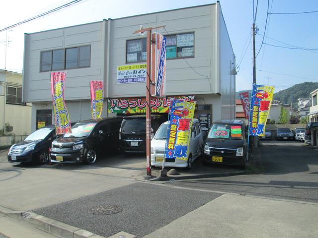 [東京都]BEST CAR カインド
