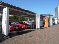 Volkswagen谷原 認定中古車センター フォルクスワーゲンジャパン販売株式会社