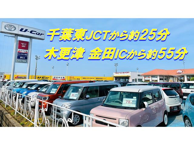 [千葉県]千葉トヨタ自動車(株) アレス茂原店