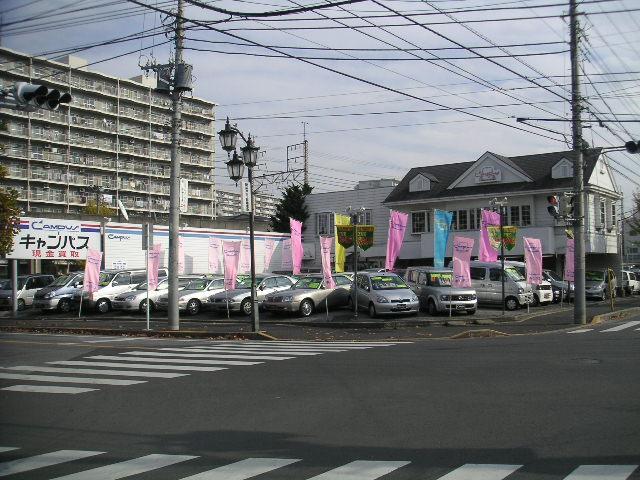 [千葉県](株)キャンパス 新松戸本店
