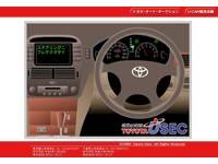 www.toyota-usec.co.jp/