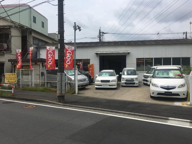 [神奈川県]オートショップ アーデン
