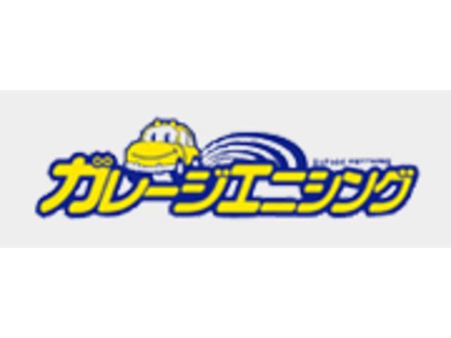 [千葉県]フォルクスワーゲン専門店 (株)エニシング