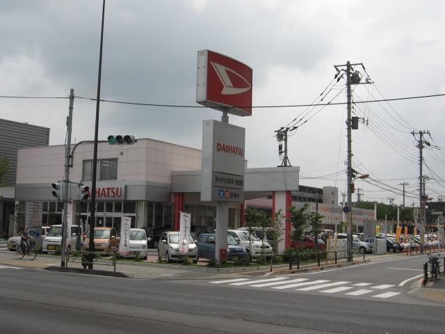 [東京都]ダイハツ東京販売(株) U−CAR竹の塚