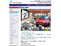 (株)フジカーズジャパン 柏スポーツカー専門店
