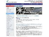 (株)フジカーズジャパン 柏SUVモール店