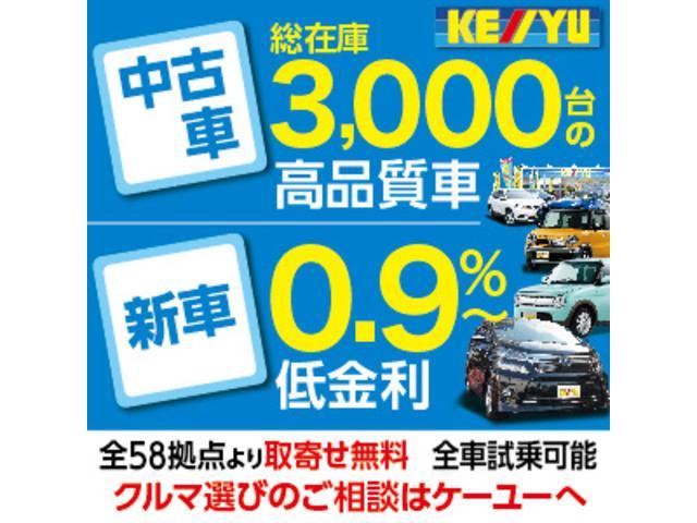 [千葉県](株)ケーユー 千葉ニュータウン店