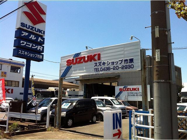 [千葉県]山市自動車 株式会社