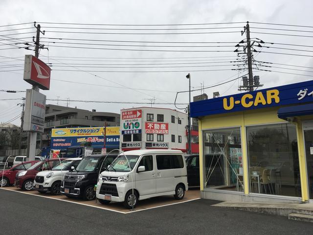 [千葉県]ダイハツ千葉販売株式会社 U−CAR松戸