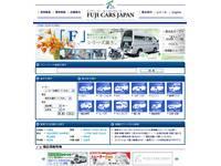(株)フジカーズジャパン 厚木店 キャンピングカー・福祉車輌専門店