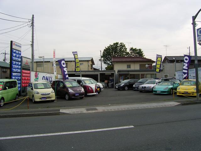 有限会社エヌアイプラネットの店舗画像