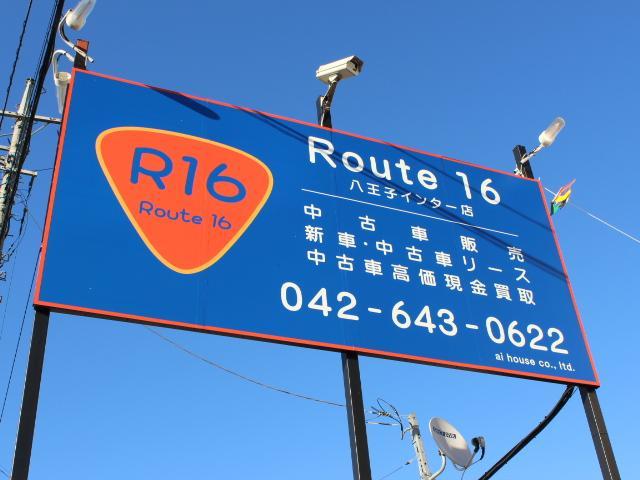 国道16号沿いにこの看板!Route16八王子インター店です。いつでもお立ち寄り下さい